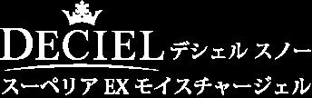 logo-snow-w